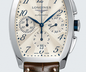 UK Silver Dial High Quality Longines Evidenza Replica Watches